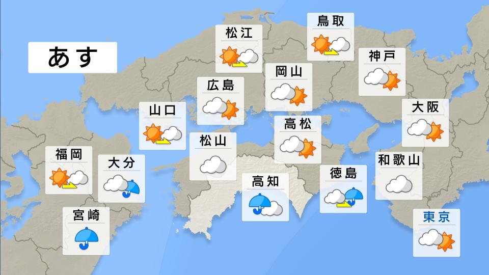 周辺各地の天気予報 あす