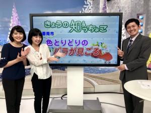 久保田アナウンサーも!