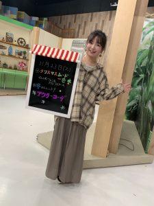 11月23日のあさコレ!
