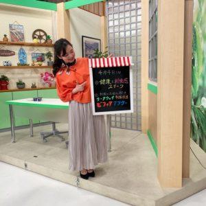 4月4日のあさコレ!